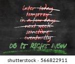 blackboard with concept do not... | Shutterstock . vector #566822911