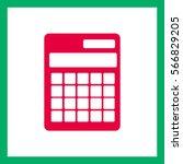 calculator.vector icon.     Shutterstock .eps vector #566829205