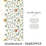 vector vintage card  ornate... | Shutterstock .eps vector #566829919