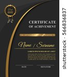 beautiful golden certificate of ... | Shutterstock .eps vector #566836837
