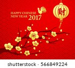 happy new year  the national... | Shutterstock .eps vector #566849224