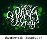vector hand lettering saint... | Shutterstock .eps vector #566853799