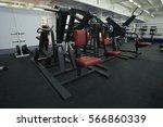moscow  russia   december  16 ...   Shutterstock . vector #566860339