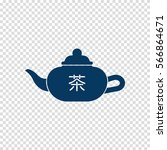 kettle with chinese character...   Shutterstock .eps vector #566864671