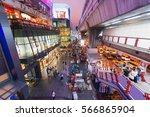 bangkok   march 17  2016  a... | Shutterstock . vector #566865904