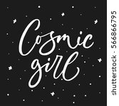 cosmic girl. hand drawn... | Shutterstock .eps vector #566866795