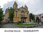 Small photo of Cluj Napoca, Romania - May 1, 2014: National Romanian Theater and Opera House in Cluj Napoca city in the Transylvania region of Romania in a baroque architectural style