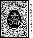 hand drawn happy easter... | Shutterstock .eps vector #566892841