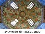 topcapi museum in istanbul ...   Shutterstock . vector #566921809