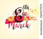 Creative and Stylish text of 8th of March based on colorful decorative grungy background for Happy Women's Day.