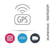 gps navigation icon. map... | Shutterstock .eps vector #566932039
