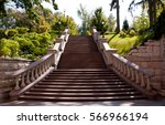 A Set Of Stone Steps At The...