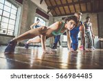 Group Of Athlete Training With...
