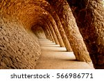 Stone Walkway In The Park Guell ...