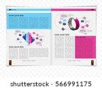 business magazine | Shutterstock .eps vector #566991175