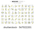 set vector line icons  sign in... | Shutterstock .eps vector #567022201