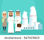 a young team of engineers. a... | Shutterstock .eps vector #567025825