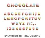 festive chocolate font. funny... | Shutterstock .eps vector #567036547
