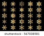 snowflake vector icon... | Shutterstock .eps vector #567038581