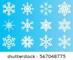 snowflake vector icon... | Shutterstock .eps vector #567048775