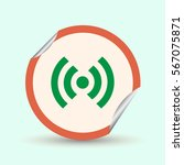 wifi icon in trendy flat style. ...