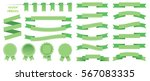 set of green ribbons and round... | Shutterstock .eps vector #567083335