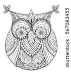 birds theme. owl black and... | Shutterstock .eps vector #567083455