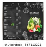 vegetable food restaurant menu. ... | Shutterstock .eps vector #567113221