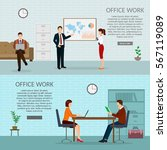 office worker background set... | Shutterstock .eps vector #567119089