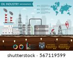 vector oil rig industry of... | Shutterstock .eps vector #567119599