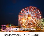 amusement park at night  ... | Shutterstock . vector #567130801