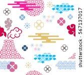 decorative seamless pattern... | Shutterstock .eps vector #567137017