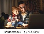 father and son babywork at home ... | Shutterstock . vector #567167341