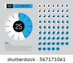 set vector image of... | Shutterstock .eps vector #567171061