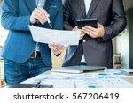 team work process. young... | Shutterstock . vector #567206419