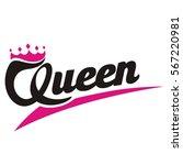 queen typography | Shutterstock .eps vector #567220981