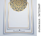 ramdan kareem islamic vector... | Shutterstock .eps vector #567223669