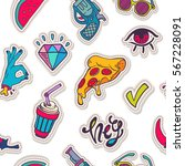 vector hand drawn fashion... | Shutterstock .eps vector #567228091