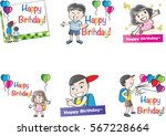 birthday card set | Shutterstock .eps vector #567228664