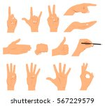 set of hands  different... | Shutterstock .eps vector #567229579