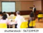students in class | Shutterstock . vector #567239929