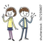 boys and girls  | Shutterstock .eps vector #567250807