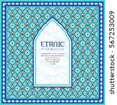 islamic ornamental frame ... | Shutterstock .eps vector #567253009