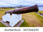 Small photo of One of three 68-pounder cannons near base of Wollongong Head Lighthouse installed in 1879 to repel any possible attacks by the Russian navy - Wollongong, Australia