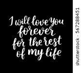 handwritten lettering quote... | Shutterstock .eps vector #567288451