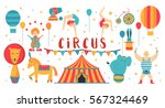 circus collection with carnival