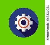 cogwheel icon flat design