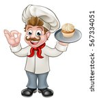 baker cartoon character chef... | Shutterstock .eps vector #567334051