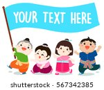 happy thai kid character with... | Shutterstock .eps vector #567342385