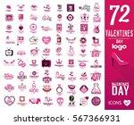 valentine's day logo set | Shutterstock .eps vector #567366931